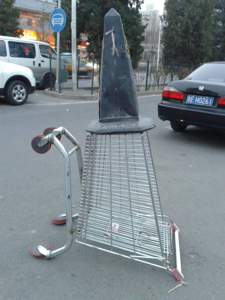pylon_shopping cart